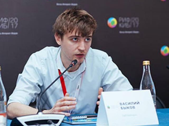 Василий Быков